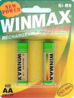 Rechargeable AA and AAA Batteries